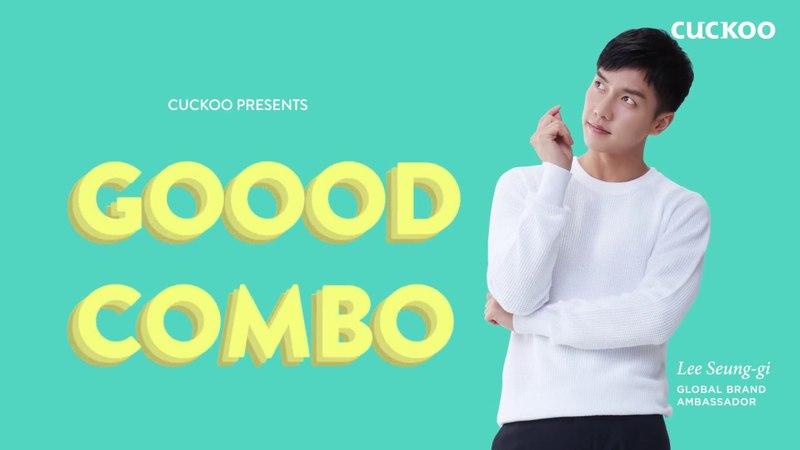 CUCKOO GOOOD Combo
