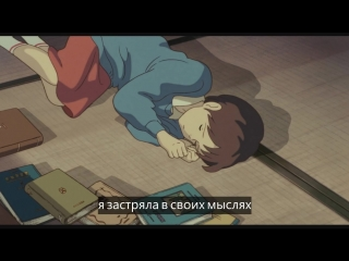 Lil bo weep - not ok, but its ok (with russian lyrics)
