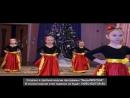 Испанский танец на новый год в детском саду