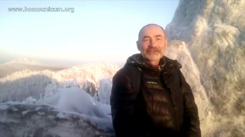 Семинар на Урале