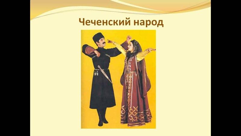 Что мы знаем о народах России