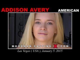 Блонди на кастинге у Вудмана Woodman Casting Addison Avery Casting X 140 Updated 2017 Anal, Ass Licking, Casting, All Sex porno
