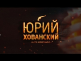 ПАРОДИИ НА БЛОГЕРОВ // Женя Светски (Юрий Хованский)