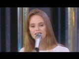Vanessa Paradis - Tandem Live, Champs-Elysees, 1990