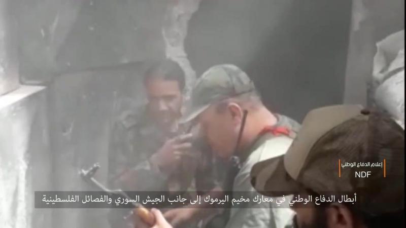 Операции подразделений Национальной обороны против штабов ИГИЛ в лагере Ярмук