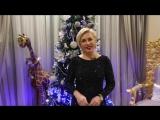 Новый год 2018 - Наталья Рагозина