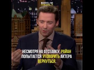 Кроссовер Дэдпула и Росомахи