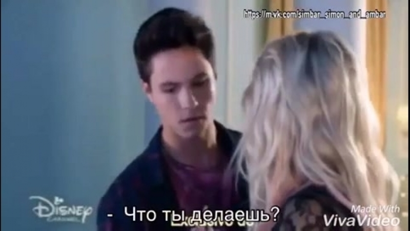 """Soy Luna 3"" - Перевод разговора Амбар и Симона из 25 серии"