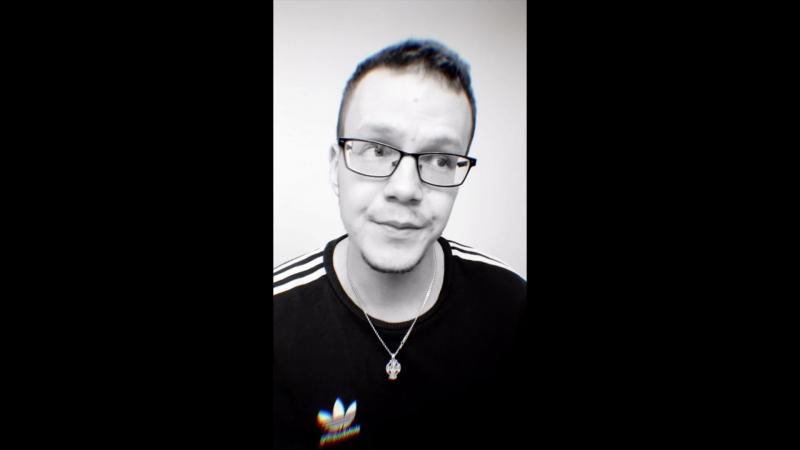 CHANGE YOUR MIND - ПАВЕЛ БАННИКОВ - КОНКУРС