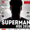 SUPERMAN HSE 2018: ESQUIRE