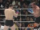 Mirko Filipovic vs. Mark Coleman Pride 29 - Fists of Fire