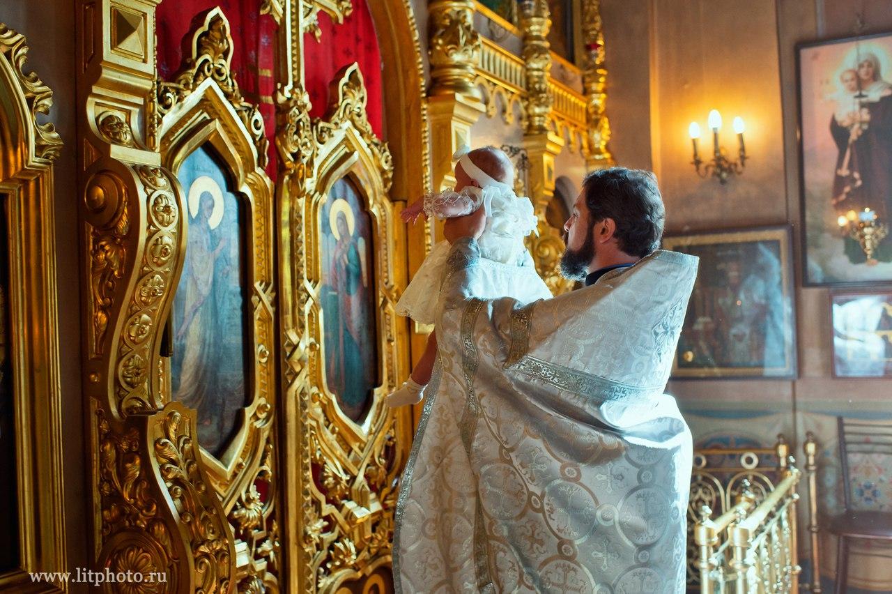 таинство крещения фотограф