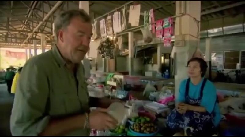 Топ Гир. Кабачок по Таиландски