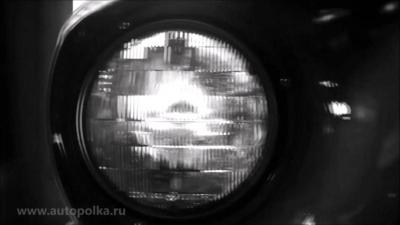 Autopolka.ru/ г.Вязьма