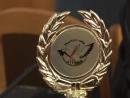В городе наградили победителей и призеров профессиональных конкурсов педагогического мастерства