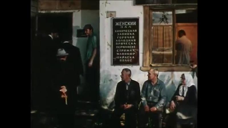 Невеста с севера,ՀԱՐՍՆԱՑՈՒՆ ՀՅՈՒՍԻՍԻՑ Арменфильм 1975г Оригинал