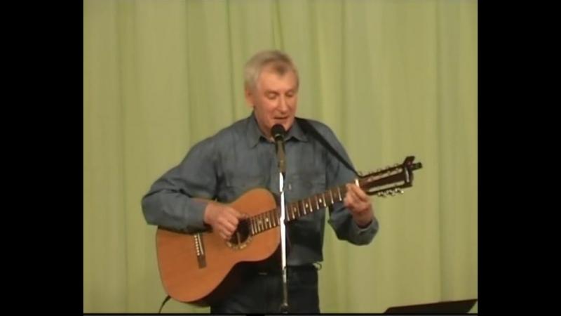 Валерий Толочко - Три паучка (А.Быстрицкий) на Вечере... 20.04.2013г.