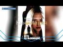 🔴Кино▶Мания HD/ : Игра на выживание/Жанр: Триллер:/(2013)
