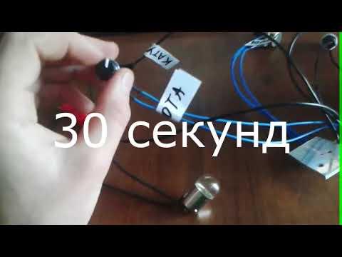 Новый самодельный электропастух обзор как подключать и настраивать