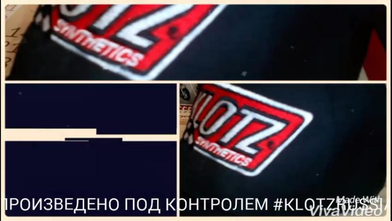Классическая бейсболка с логотипом KLOTZ