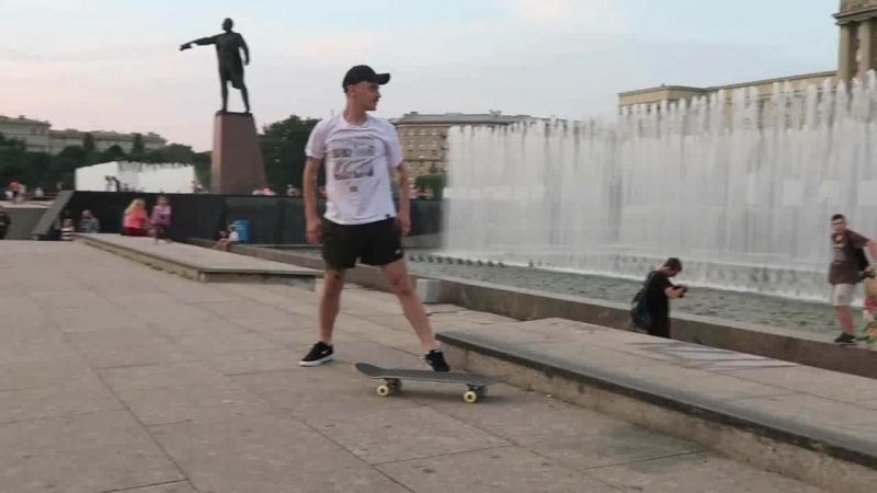 ИЛЬИЧ СКЕЙТЕР