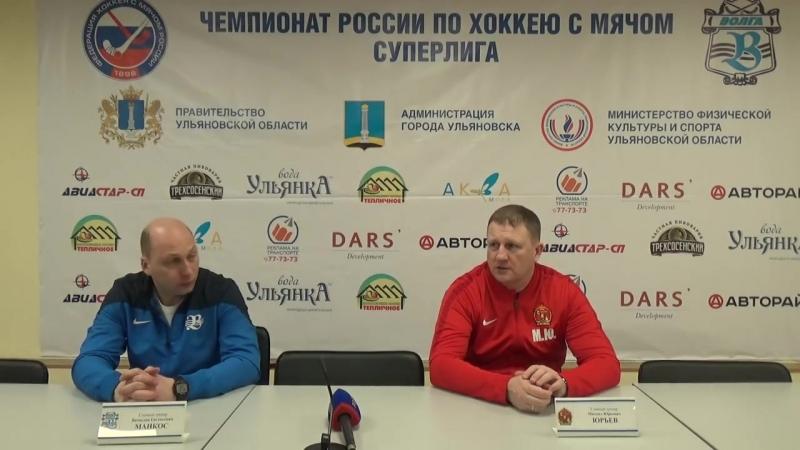 Волга - СКА-Нефтяник 3:7 (14.02.2018). Пресс-конференция