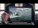World of Warships (Hipster 30-second) National Commercial_sub