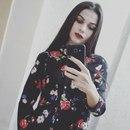 Ирина Агаева. Фото №16