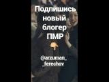 VID_47751215_233055_127.mp4