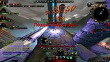 Solo PVP arena morophon #2 part #7 (on voice TS3 with AnyKey)TR 16+#NWO m13