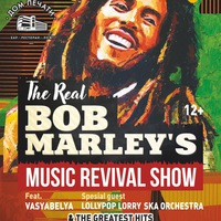 16 марта - Bob Marley's Music Revival Show
