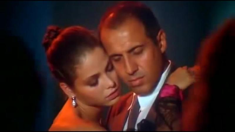 Танго. Адриано Челентано и Орнелла Мути