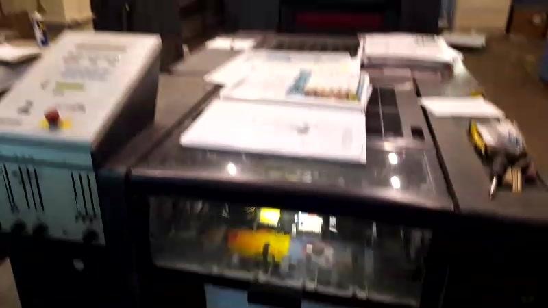 Печать ДомРу. Heidelberg speedmaster 52-5 секций