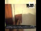 В России 100 000 лифтов работают с истекшим годом давности