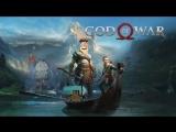 Мелкий отморозок уделывает бывшего God of War. Часть III