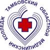 Событийное волонтёрство ТОМК