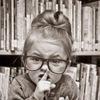 Детская библиотека - филиал № 14