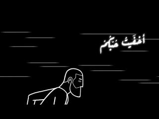 Hassan El Shafei ft. Hany Adel - Qalby Yohadethony