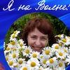 Larisa Babkina