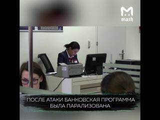 """Хакеры обокрали клиентов """"Текстбанка"""" на 50 миллионов рублей"""