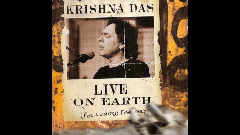 Krishna Das Hanuman Puja