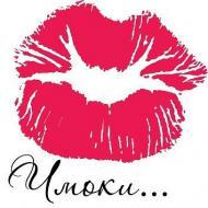 Целую тебя, ЛЮБИМЫЙ МОЙ!!!