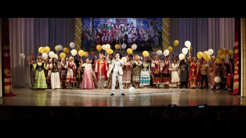 для вк XVI Краснодарский фестиваль «Краснодар - город межнационального сотрудничества»