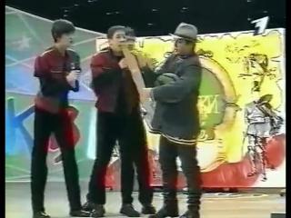 Кубанские казаки - Приветствие (КВН Высшая лига 2002. Вторая 1/8 финала)