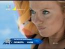 Geri Halliwell — Mi Chico Latino (Муз-ТВ) Сделано в 00-ых
