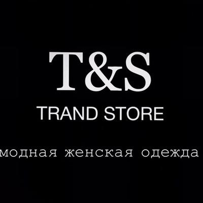 dfa12928573 T S Trand Store Женская одежда