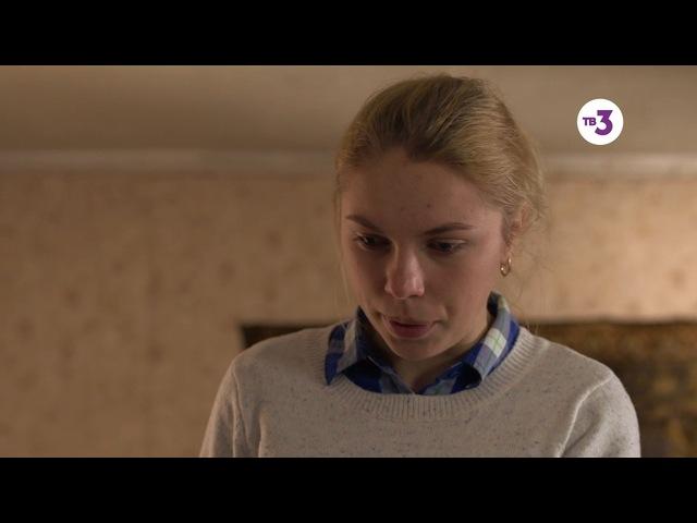 Слепая, 1 сезон, 136 серия
