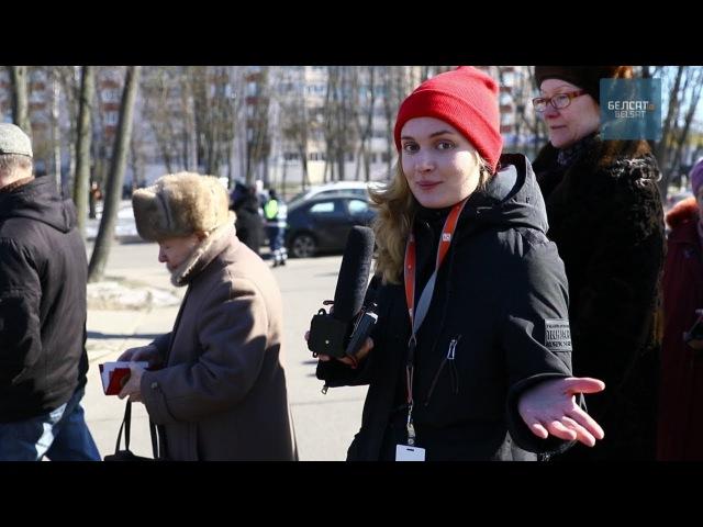 Як расейцы галасуюць у Беларусі I Выборы президента России