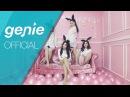 레이샤 LAYSHA - Party Tonight (Remake Ver.) Official M/V