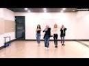 MAMAMOO(마마무) - Starry Night Dance Practice (Mirrored)